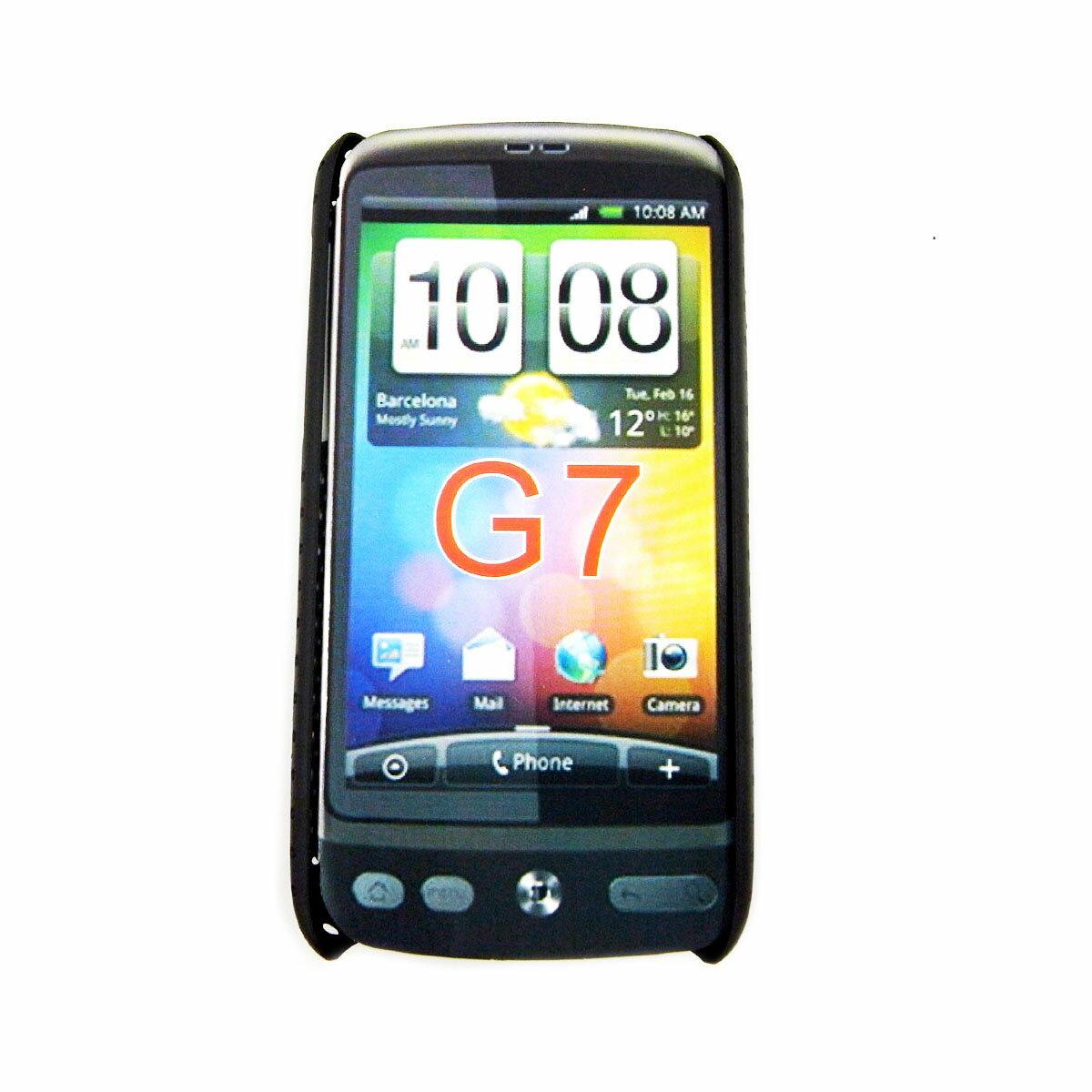 HTC G7 超輕巧網殼