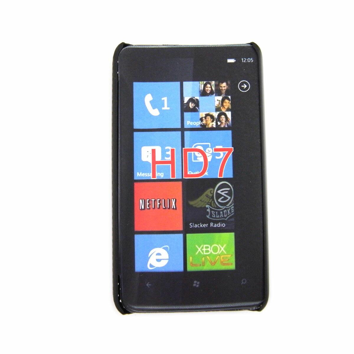HTC HD7 超輕巧網殼