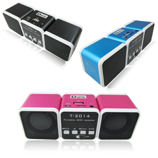 <br/><br/>  T2014插卡式MP3喇叭音響(加贈充電器)<br/><br/>