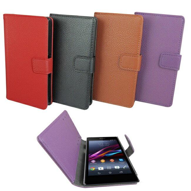 X5荔枝款 Sony Xperia Z1(C6902,C6903,L39H) 5吋手機皮套(加贈螢幕保護貼)