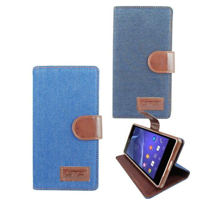 X6牛仔紋Sony Z2(D6503)手機保護皮套(加贈螢幕貼)(顏色隨機出貨)