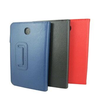 S7荔枝支架款 Samsung Tab3 7.0 (T2100/T2110)保護皮套