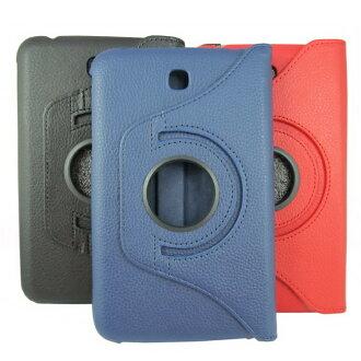 S8荔枝旋轉款 Samsung Tab3 7.0 (T2100/T2110)保護皮套