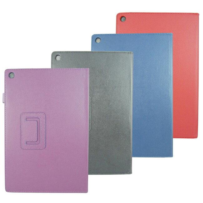 X10荔枝支架Sony Z2 Tablet 10吋平板皮套(加贈3C清潔擦拭巾100抽)