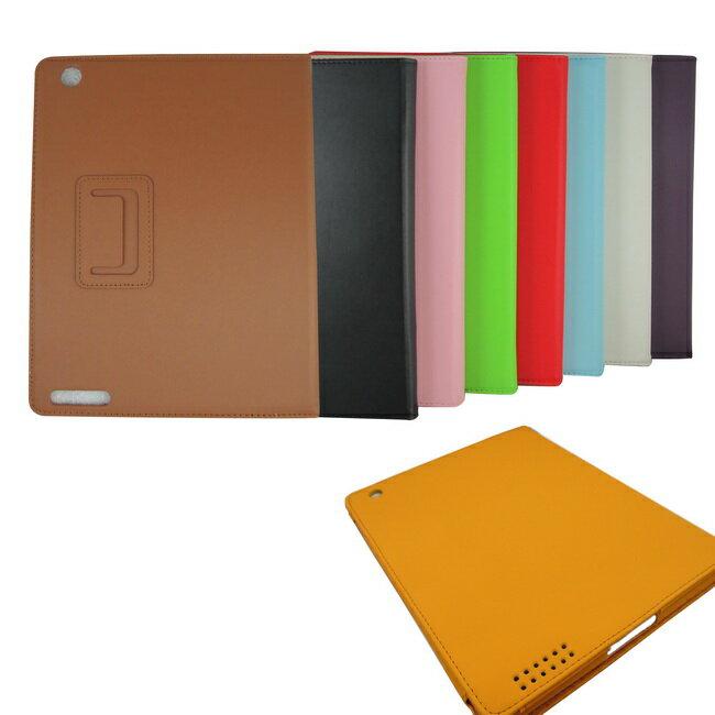 L27平滑款iPad4/3/2平板保護皮套