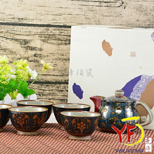 ★堯峰陶瓷★日本瓷器 知名 九谷燒 茶具組 茶杯 青粒 描金 一壺五杯