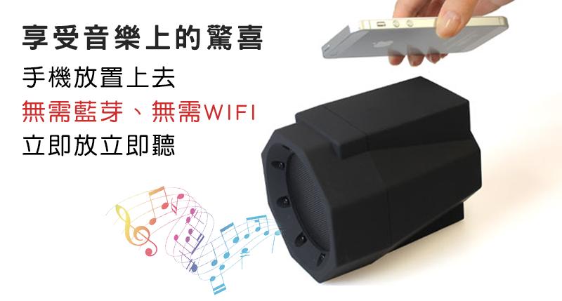 24H出貨【第八代共振喇叭感應音箱】充電喇叭 USB充電音箱 藍牙喇叭 藍芽音箱 音響 藍芽喇叭 重低音喇叭 無線喇叭【AB344】 3