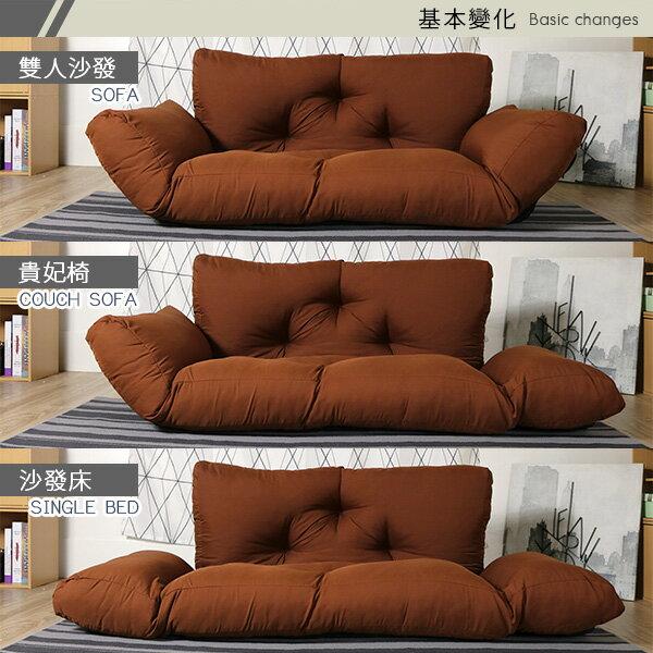 雙人沙發  貴妃椅  扶手沙發《日系扶手雙人沙發床椅》-台客嚴選 5