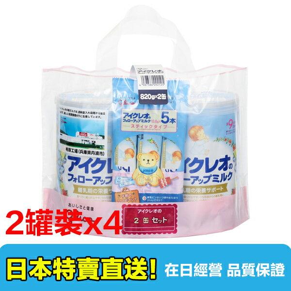 【海洋傳奇】日本船運直送到府~代購日本固力果GLICO二階奶粉 藍罐 一箱8罐(加送奶粉條)