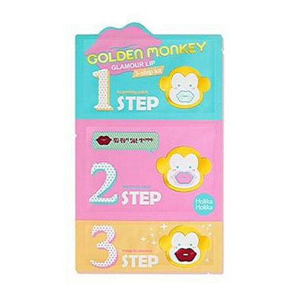 韓國 Holika 黃金猴三步驟唇膜