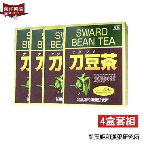 【海洋傳奇】【日本出貨】日本刀豆茶黑姬和漢藥研究所(4包組合)