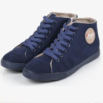 帆布鞋 休閒鞋-韓風氣質平底可愛高筒平底女鞋子4色72ac13【獨家進口】【米蘭精品】