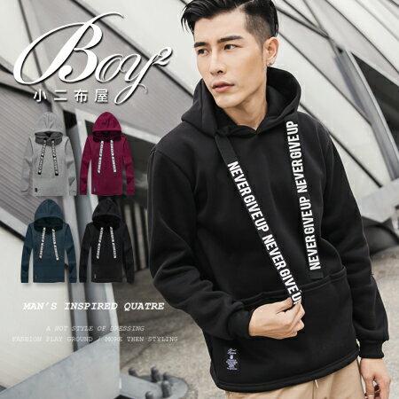 ☆BOY-2☆ 【NC0958】潮流NEVER GIVE UP刷毛素面帽T恤 0
