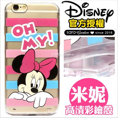 iPhone 6 6S Plus 5 5S SE 拉拉熊 高清 彩繪 手機殼 軟殼 D0801027