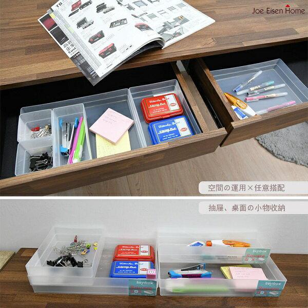 樹德方塊盒 置物盒 收納盒 桌上收納 | 喬艾森