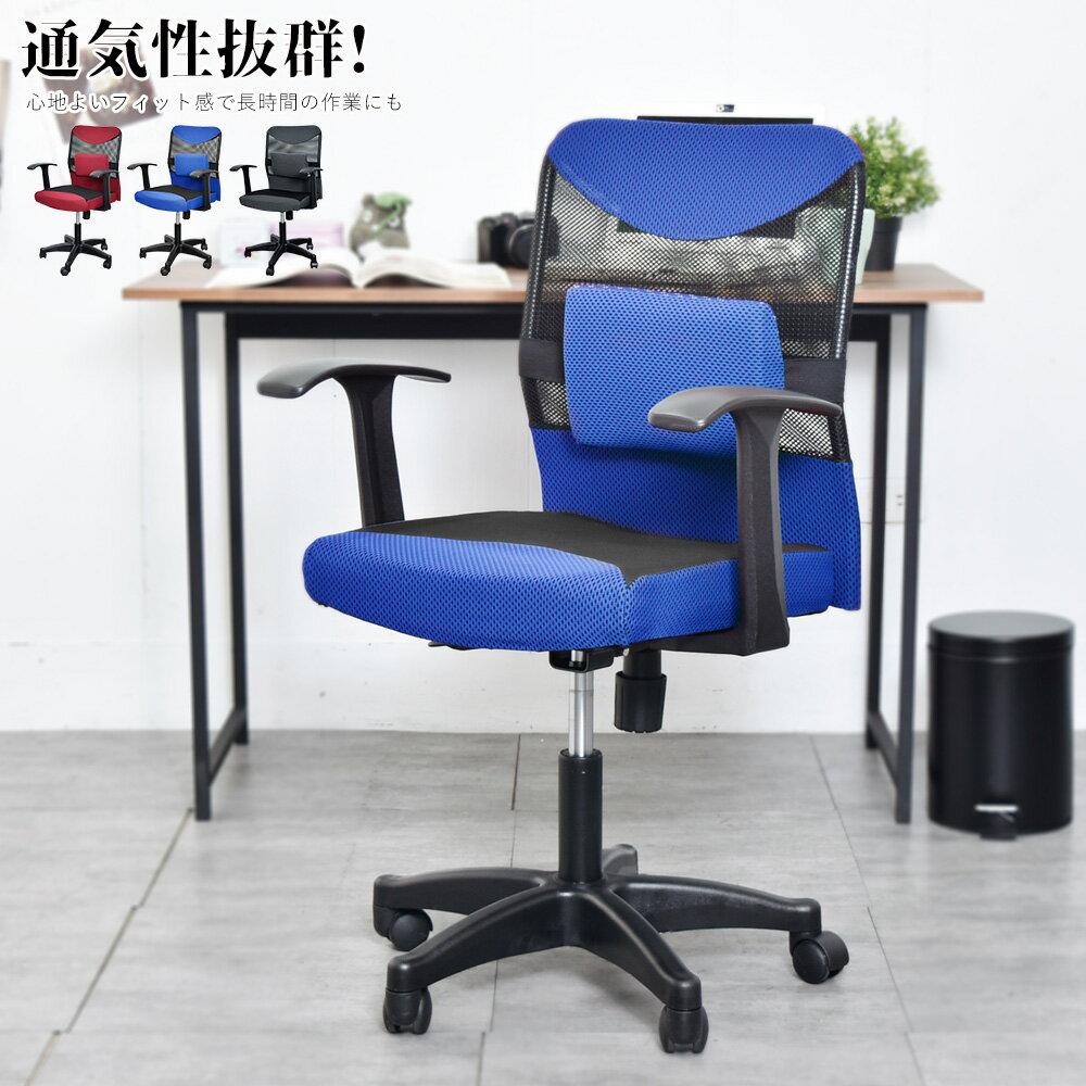 電腦椅 / 椅子 / 辦公椅  透氣高靠背厚腰墊電腦椅 凱堡家居【A10124】 0