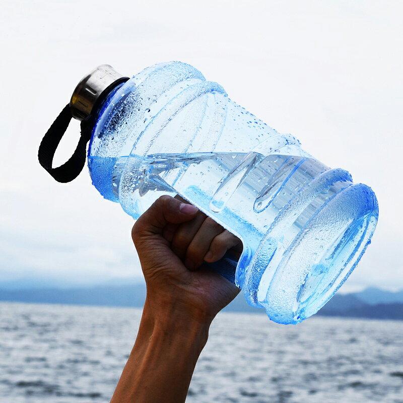 PS Mall 夏日冷水杯2.2L環保塑膠冷水壺健身房【J1065】 6