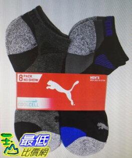 [COSCO代購]W1153473Puma男運動短襪8入組
