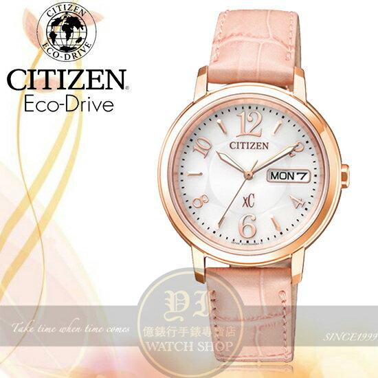 CITIZEN日本星辰XC系列美好時刻光動能亞洲限定腕錶EW2422-04A公司貨