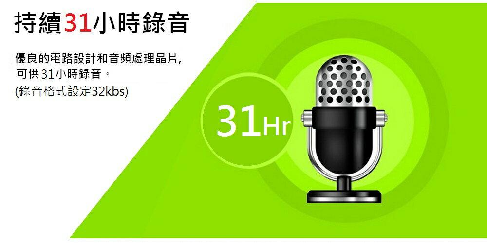 【INJA】A500E+ 數位錄音筆 LINEIN錄音 電話錄音 可連續錄31小時 【32G】