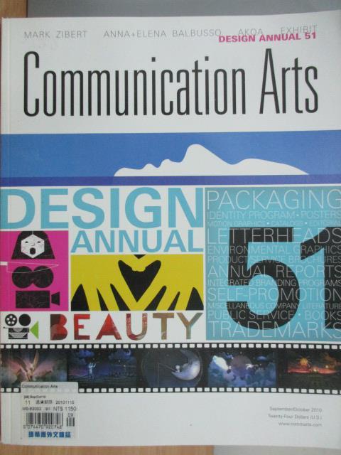 ~書寶 書T7/ _ZJF~Communication Arts_2010  9~10