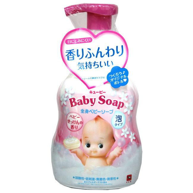 牛乳石鹼嬰兒 全身沐浴乳-皂香
