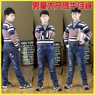 大尺碼童裝伸縮腰帶 男童加大褲子 兒童鬆緊帶 中大寬鬆休閒運動長褲 牛仔褲寬鬆版