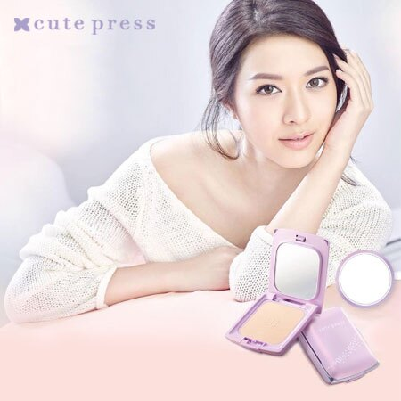 泰國 Cute Press EVORY Retouch 粉餅 12g 蜜粉 遮瑕 底妝【N102056】