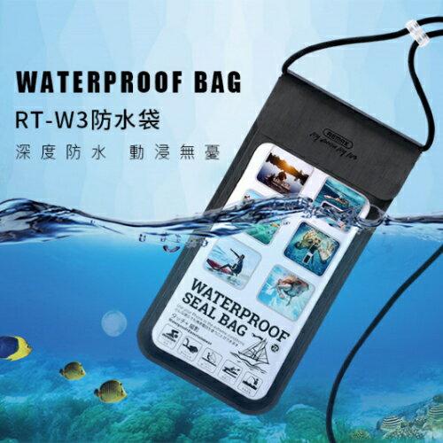 REMAX手機防水袋大尺寸通用游泳防水套手機袋手機殼衝浪防水保護套防水手機套