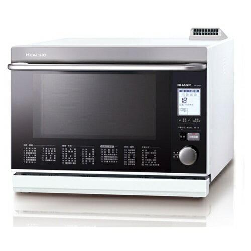 SHARP 夏普 AX-WP5T / AX-WP5T(W) HEALSIO水波爐(洋蔥白) (31L) ~日本製~ ※熱線07-7428010