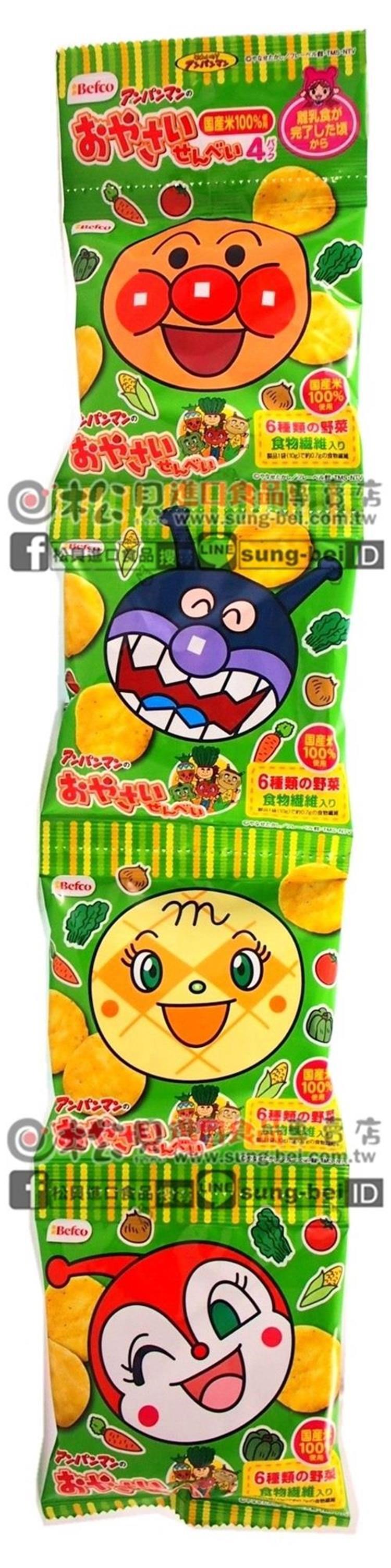 《松貝》栗山麵包超人蔬菜米果4連40g【4901336100654】