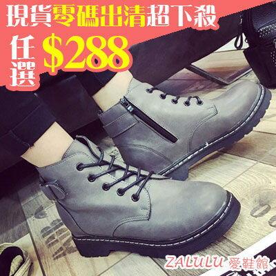 ☼zalulu愛鞋館☼ JE013  風帥氣 皮帶扣飾綁帶馬丁短靴~黑 灰 麂皮黑 麂皮棕