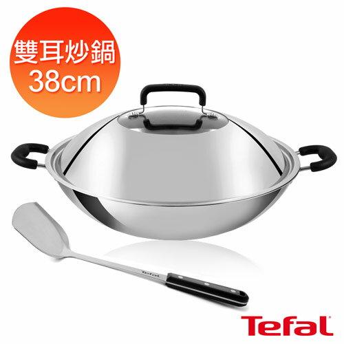 Tefal法國特福多層鋼38CM雙耳炒鍋(附鍋蓋+鍋鏟)