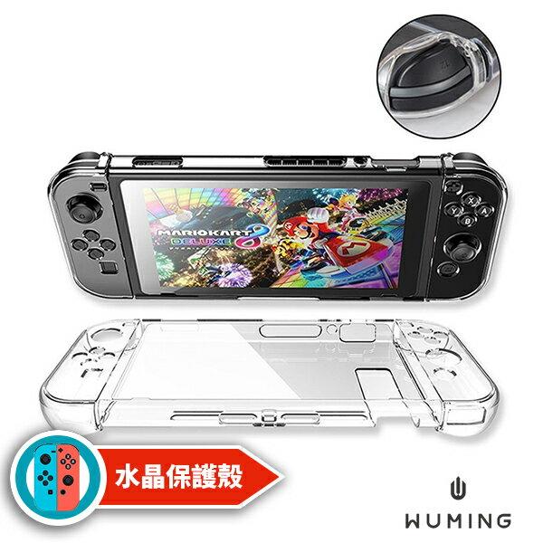 『無名』 真機開模! Switch 質感水晶殼 保護殼 遊戲機 Nintendo 任天堂 瑪莉歐 遊戲 透明殼 P02113 0