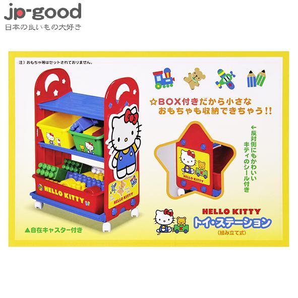 日本 迪士尼 Disney KITTY堆疊式玩具收納櫃︱三層櫃