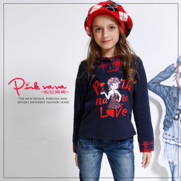 PINKNANA童裝 女童格紋假兩件棉質上衣32162