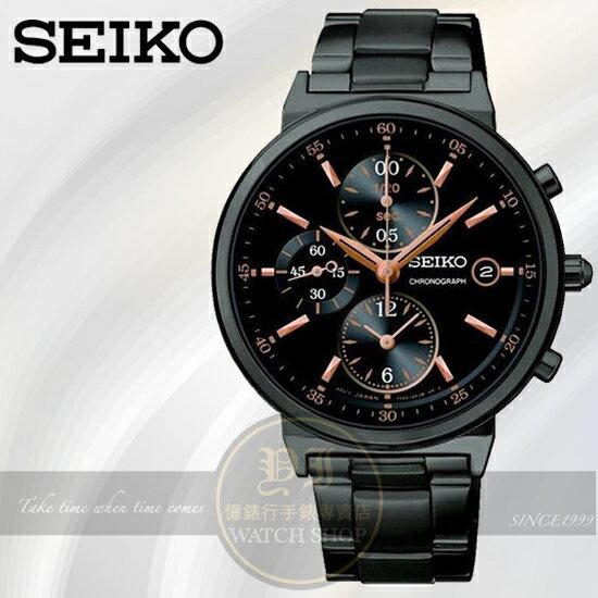 SEIKO日本精工名媛計時腕錶7T92-0RS0SD/SNDW47P1公司貨/情人節/禮物