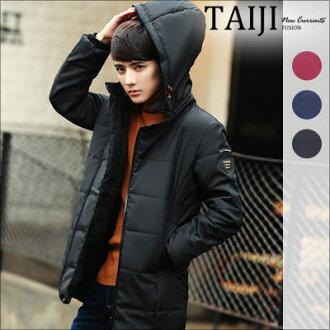 長版連帽鋪棉外套‧質感皮標連帽長版修身鋪棉外套‧加大尺碼‧三色【NTJBKJ8568】-TAIJI-