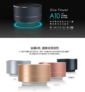 倍思A10重低音便攜式藍芽喇叭FM藍牙可通話音箱音響支援記憶卡USB隨身碟生日母親節