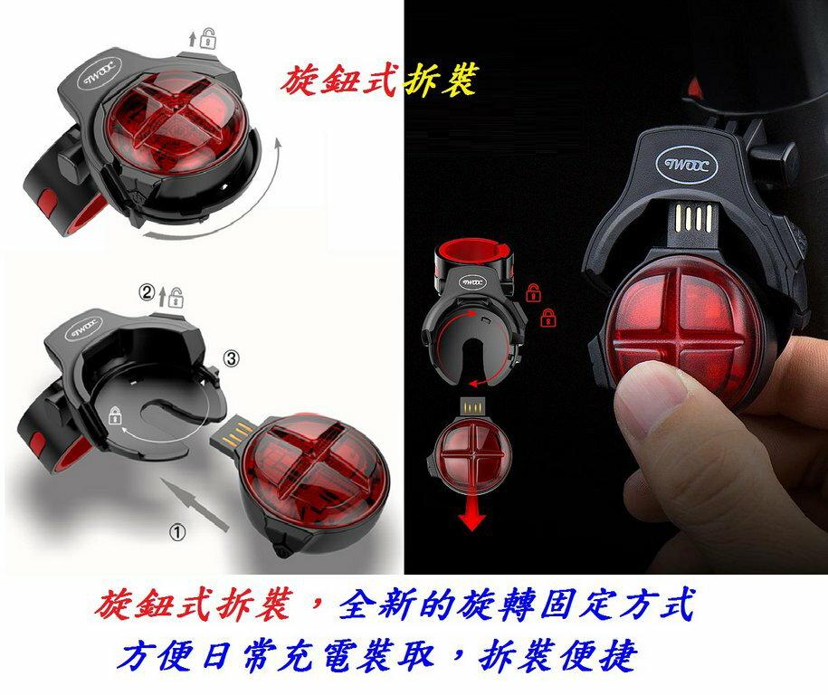 《意生》【USB充電】智能剎車感應尾燈 警示燈 + 煞車燈 TWOOC 單車後燈 腳踏車USB充電燈 自行車尾燈 車尾燈 2