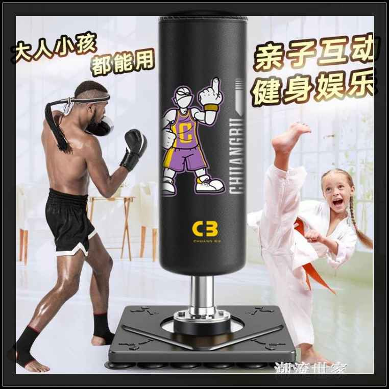 拳擊沙袋散打立式吊式家用成人沙包不倒翁兒童跆拳道健身訓練器材