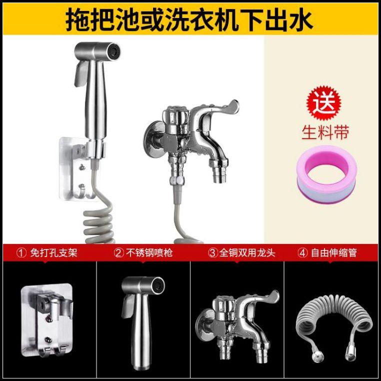 水龍頭 洗衣機水龍頭分流器一分二雙頭多功能一進二出三通兩用拖把池噴槍