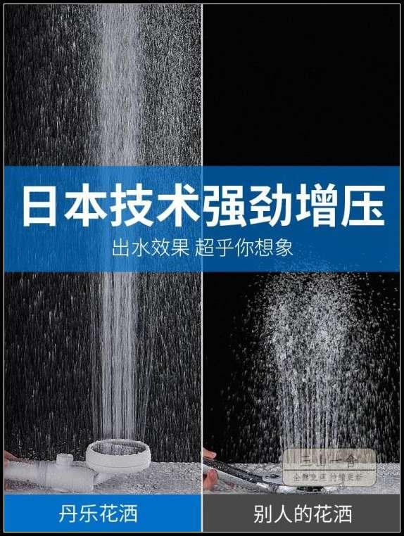 增壓花灑 淋浴增壓花灑噴頭套裝家用手持淋雨衛生間單頭浴室日式蓮蓬頭加壓