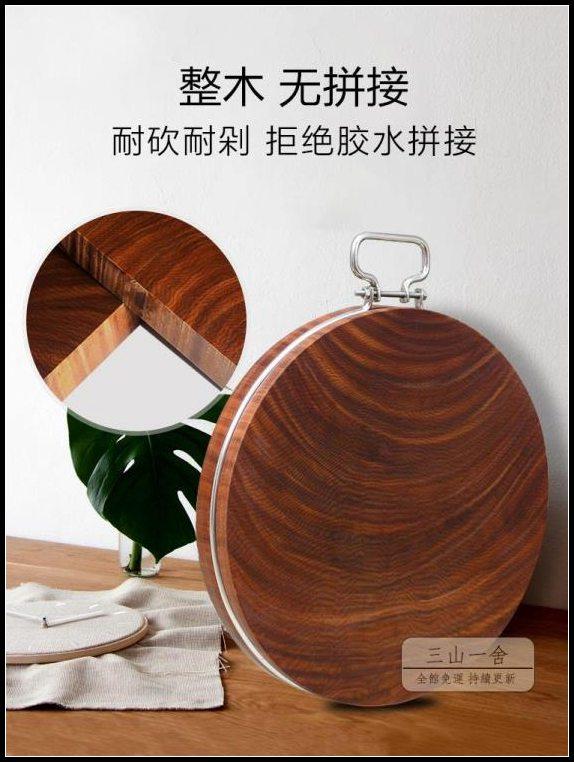 砧板 鐵木砧板越南菜板實木家用蜆木占板切菜板圓形整木案板