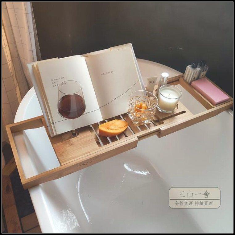浴缸架 衛生間瀝水置物架伸縮防滑浴缸架多功能泡澡神器水槽收納架