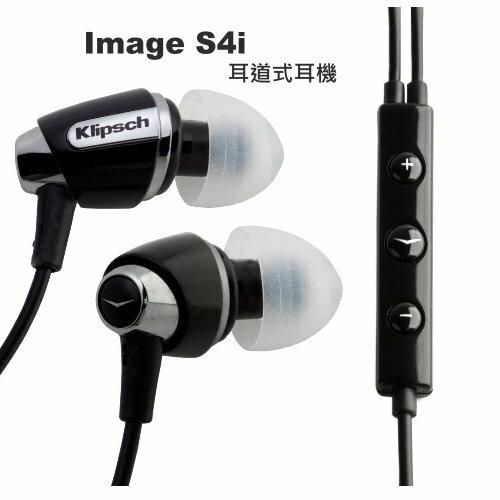 Klipsch Image S4i In-Ear Headphones 三鍵式線控附麥克風耳塞式耳機