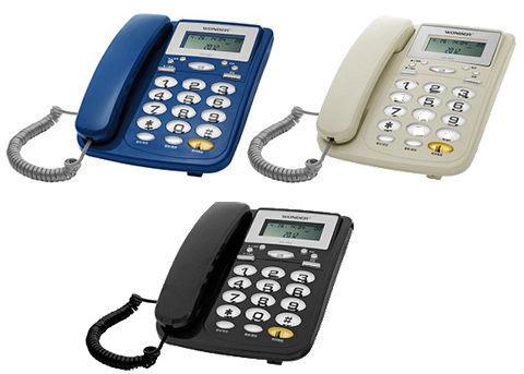 WONDER 旺德 來電顯示電話WD-7002 寶藍/米白/黑