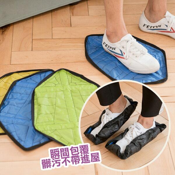全自動重複使用鞋套(黃藍綠)隨機出貨穿脫好便利!!