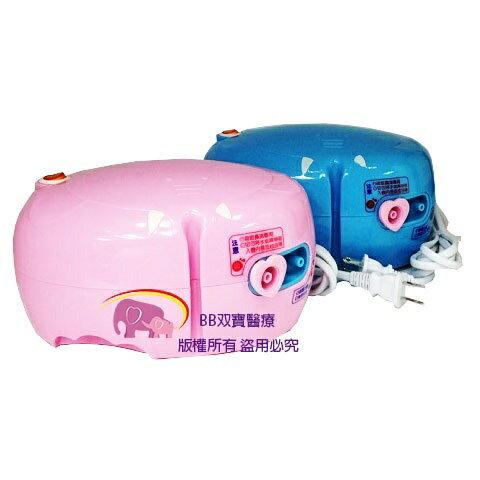 愛樂恩 大象機 吸鼻器 洗鼻器 吸鼻涕機