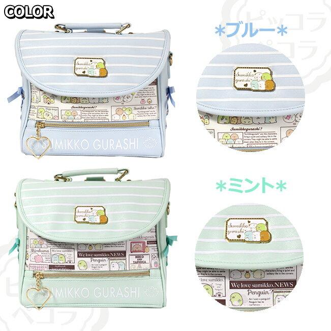 角落生物 / 多功能兒童帆布背包 / picoanna-31513。3色。(4428)日本必買代購 / 日本樂天。件件免運 1